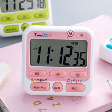 Mute student timing timer…
