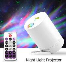 Projeksiyon lambası Galaxy yıldızlı gökyüzü projektör gece işıkları Bluetooth uzaktan kumanda yıldız projektör Luminaria çocuk odası için