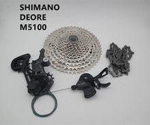 Набор для горного велосипеда SHIMANO DEORE M5100, рычаг переключения передач 1x11-Speed 11s 11-51T M5100 SGS