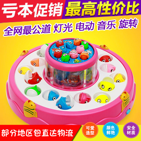 3C Children Fishing Toys Suit Large Size Wheel Electric Double Layer Magnetic Fishing Toys Light And Sound