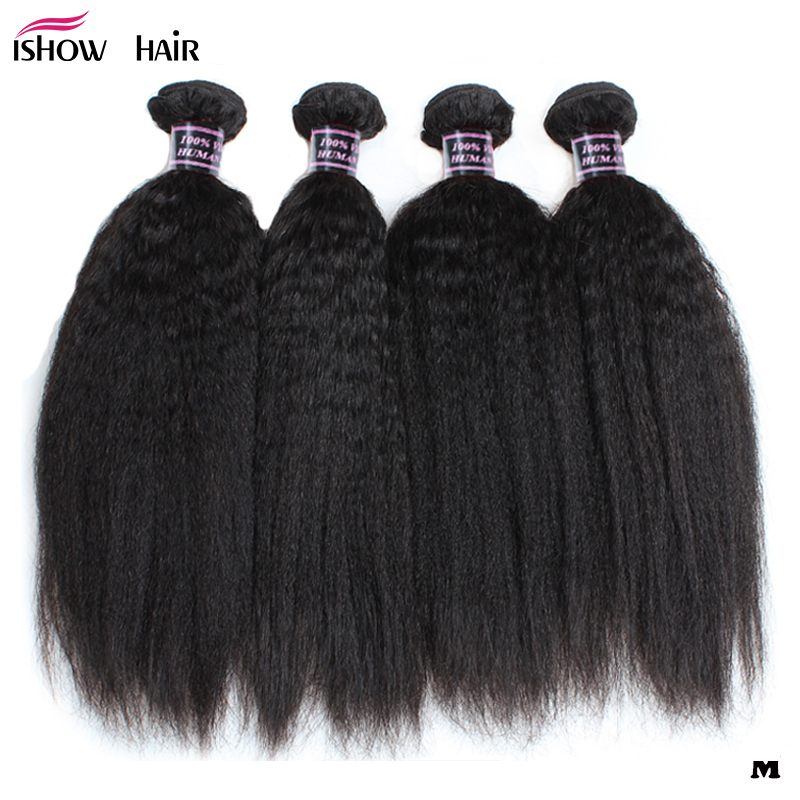 Ishow Hair Yaki Straight Hair Weave Bundles Indian Hair Bundles Non-Remy Human Hair 8-28inch Hair Bundles Free Shipping