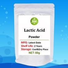 Lactic Acid Powder,Ru Suan,lactic Acid,lactatez,Whitening Skin,Exfoliate Skin,Moisturize and Resist Aging,Anti Wrinkle