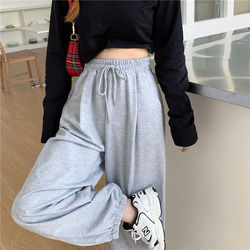HOUZHOU Gray Sweatpants for Women 2020 Autumn New Baggy Pants Women Fashion Women Sports Pants Balck Trousers Jogger Streetwear