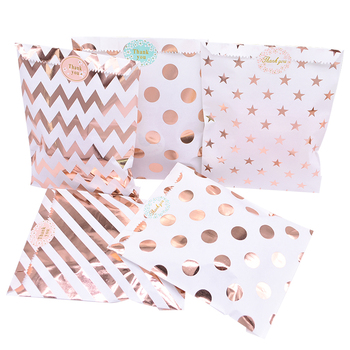 25pcs/pack 18cm Gift Bags Paper Pouch Rose Gold Paper Food Safe Bags Birthday Wedding Party Favors Gift Bags Packing for Guests image