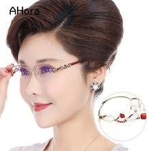 Ahora-gafas de lectura de cristal para dama, anteojos de lectura ultralivianos, a la moda, para presbicia de medio negocio + 1.0to + 2020