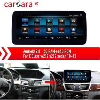 Mercedes Multimedia Player for E Class W212 S212 10-15 Navigator Retrofit Comand Updating