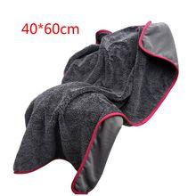 Toalla de microfibra para lavado de coche, superabsorbente, trenza, limpieza profesional