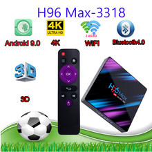 Youtube h96 max RK3318 akıllı android tv kutusu 2.4G /5G WiFi 1080P Bluetooth4.0 4K 3D Netflix Youtube destek iptv m3u abonelik(China)