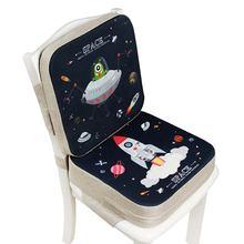 Подушка усилитель jxm для детского стула мультяшный коврик высоких