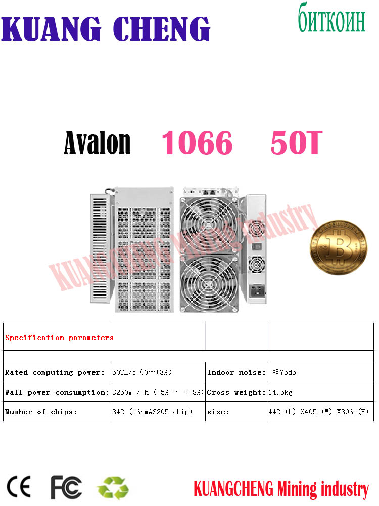 Avalon 1066 50T SHA256 ASIC Miner BTC Bitcoin Miner  Avalon Miner A1066 50TH/s Better Than  M21S M20S M3 AntMine T17  T17e T2T
