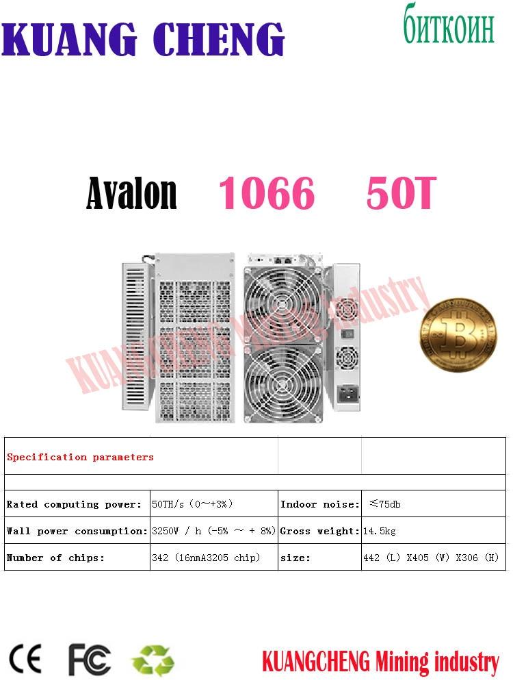 Avalon 1066 50T SHA256 ASIC Miner BTC Bitcoin Miner  Avalon Miner A1066 50TH/s Better Than  M21S M20S M3 AntMine T17  T17e T2T