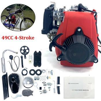 Kit de Motor de bicicleta de 4 tiempos de arranque por cuerda de 49cc, Motor de gasolina para moto de cross Pocket Bike Mini ATV Motor de bicicleta