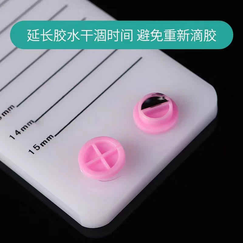 100Pcs Individuele Adhesive Stand Wimper Extension Lijm Houder Enten Wimpers Quick Blossom Cup Ring Eye Makeup Tools