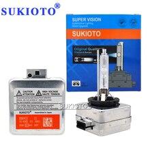 SUKIOTO 55W D1S 6000K Auto Headlamp D3S Xenon Bulbs 3000K 4300K 8000K 10000K D4S Xenon Lamps For HID Ballast Kit D2S Car Bulb