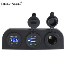 Upgraded Dual Cigarette Lighter Socket Waterproof 12V Dual USB Charger Power Adapter Outlet with Voltmeter dual usb adapter charger digital voltmeter cigarette lighter sockets