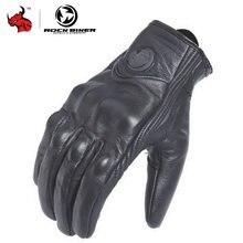 Рок Байкер натуральная кожа guantes moto водонепроницаемые Мотоциклетные