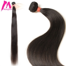 Maxglam extensiones de cabello humano liso brasileño, extensión de pelo largo, corto Natural, Remy, para mujeres negras, 1, 3, 4 mechones