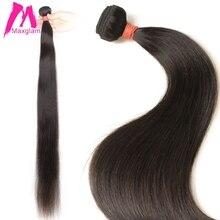 Maxglamm حزم الشعر البشري مستقيم ضفيرة شعر برازيلي تمديد الطبيعية قصيرة طويلة شعر ريمي للنساء السود 1 3 4 حزم