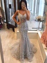 Женское вечернее платье русалка длинное серое с кружевным вырезом