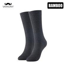 Носки мужские, бамбуковое волокно, длинные носки для высоких ботинок, носки мужские, деловые, однотонные носки, Размер 7-11, европейский разме...