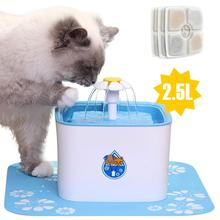 купить Automatic Cat Fountain Water Drinking Feeder 2.5L Auto Pet Dog Water Fountain Dispenser With 3 Pack Carton filter Health Caring по цене 413.58 рублей