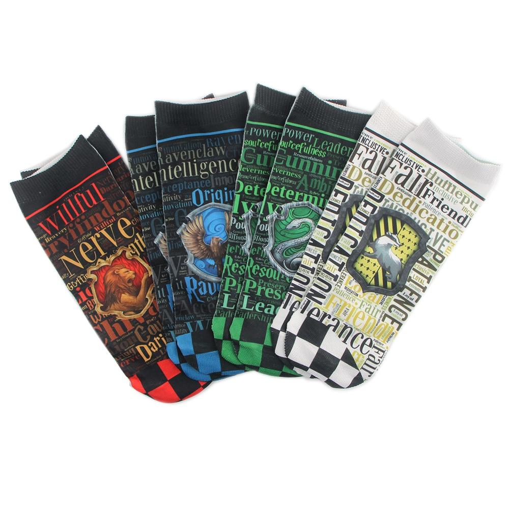 ZF2122 1 пара волшебных школьников, волшебников, студентов, хлопковые носки с принтом льва, змеи, лисы, модные Мультяшные удобные носки унисекс