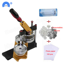 Rotate Button Badge Machine with 100 Sets Circle Parts Punch Press Machine for DIY Badges