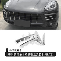 Fit for Porsche Macan grille trim modified   front grille lamp eyebrow decorative accessories 2014 2017|Racing Grills| |  -