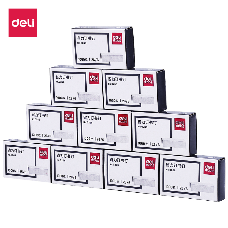 Deli 26/6 Easy To Penetrate Labor-saving Staples Office Staples 10 Boxes (1000 Pieces / Box) Silver JD0012S