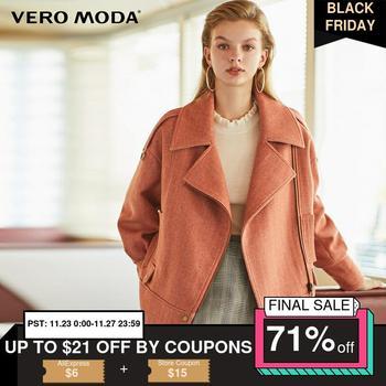 Vero Moda New Womens Lapel Sheep Wool Cotton Zip Motorcycle Jacket   319409505