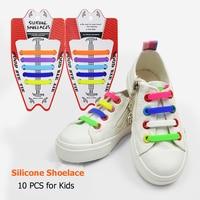 10 unids/par niños elástico de silicona los cordones de los zapatos zapatillas de deporte no atar los cordones de los zapatos de niño cordones bebé deportes Atlético Fit Correa