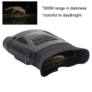 Image 2 - WILDGAMEPLUS NV200C אינפרא אדום ראיית לילה משקפת טלסקופ 7X21 זום דיגיטלי Ir ציד ראיית לילה משקפי אופטי האנטר