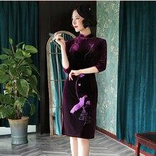 Юная леди 3/4 рукав китайские платья велюр цветок вечернее платье короткий Qipao Винтаж Кнопка китайский женский халат со стоячим воротником, с цветочным принтом