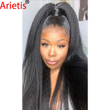Arietis 8