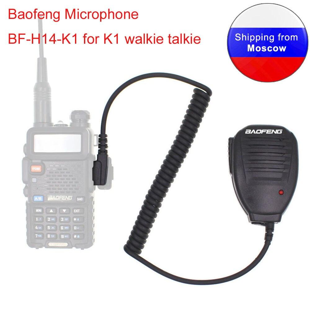Cep telefonları ve Telekomünikasyon Ürünleri'ten El Telsizi Parçaları ve Aksesuarları'de Orijinal Baofeng mikrofon BF H14 K1 için BAOFENG radyo UV 5R BF 888S UV 82 PX 777 KG UVD1P K tak Walkie Talkie title=