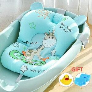 Image 1 - Bebek bebek banyo pedi yenidoğan duş taşınabilir hava yastığı yatak bebekler kaymaz banyo paspası güvenlik güvenlik banyo oturağı Dropshipping