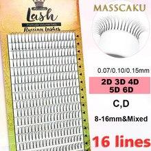 Masscaku cílios postiços de alongamento, cílios longos com 16 linhas de volume russo 2d/3d/4d/5d/6d suprimentos de extensão de cílios pré-feitos