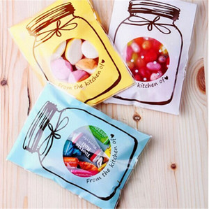 20 pcs/lot Plastic Cellophane Bottle Pattern Candy Cookie Gift Bag Self Adhesive Pouch For Wedding Birthday Party Decor