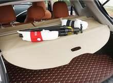 Высокое качество Задняя Крышка багажника для автомобиля Защитная