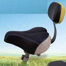Большое сиденье для горного велосипеда, ультра-комфортное е-Байк со спинкой, подушка для седла, принадлежности для верховой езды