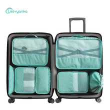 Travel Storage Bag Luggage Organizer Portable Necessaries Accessories Cable Clothes Shoe Suitcase