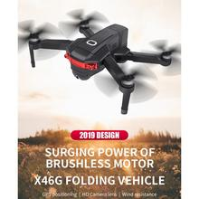 X64 GPS Drone With FPV 1600/4K HD Camera Brushless Quadcopter 25 minutes Flight Time Foldable Professional Drone toys