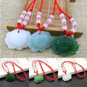 Chinese Jade Lotus Flower Pendant Necklace Charm Jewellery Fashion Women Accessories Lucky Amulet Gifts image