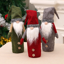 Christmas decorations bottle cover doll wine bottle set restaurant bar holiday