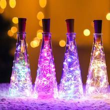 Гирлянда светодиодная для бутылки вина с пробкой 20 светодиодов