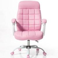 Computer chair gaming chair girl girl heart pink net red chair cute princess live lift chair swivel chair