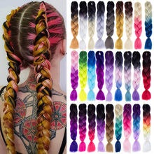 Extensiones de cabello blanco SHANGKE rosa púrpura azul Rubio Color tamaño gigante sintético trenzado Ombre