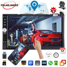 Universal MP5 MP3/MP4 Players  7 inch 2Din car radio Car StereoVehicle Radio Tuner USB / TF AUX GPS Units Equipment Bluetooth