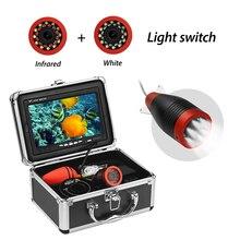 Fish Finder Underwater Fishing Camera 7 Inch 1000TVL Waterproof Video Underwater Camera 12 PCS Infrared White Lamp ICE Fishing