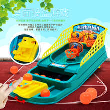 Mini Tabletop Basketball Game Rack Child Shooting Hoops Toy Family Fun Table Games Kids Puzzle Toy for Family Party